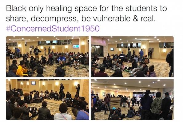 Healing-Space-Mizzou.jpg